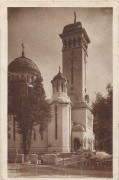 Кафедральный собор Троицы Живоначальной - Сигишоара - Муреш - Румыния