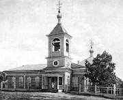 Церковь Михаила Архангела - Благовещенск - Благовещенск, город - Амурская область