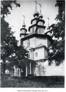 Церковь Вознесения Господня - Клинцы - Клинцы, город - Брянская область