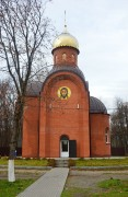 Церковь Иоанна Воина у Кургана Бессмертия - Брянск - Брянск, город - Брянская область