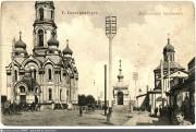 Церковь Сошествия Святого Духа - Екатеринбург - Екатеринбург (МО город Екатеринбург) - Свердловская область