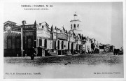 Церковь Троицы Живоначальной - Тюмень - Тюмень, город - Тюменская область