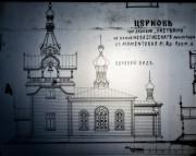 Пушкино. Иоасафа  Белгородского на хуторе Москоского Новоспасского монастыря в Мамонтовке, церковь