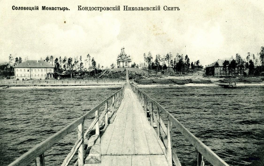 Кондостровский Николаевский скит, Кондостров, остров