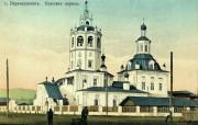 Церковь Спаса Нерукотворного Образа (старая) - Улан-Удэ - Улан-Удэ, город - Республика Бурятия