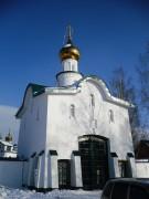 Богоявленский мужской монастырь. Неизвестная часовня - Верхняя Курья - Пермь, город - Пермский край