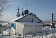 Церковь Благовещения Пресвятой Богородицы (малая) - Миасс - Миасс, город - Челябинская область