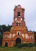 Николо-Бавыкинский мужской монастырь. Колокольня - Заря Свободы - Сараевский район - Рязанская область