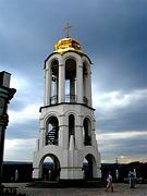 Ессентуки. Георгиевский женский монастырь. Колокольня