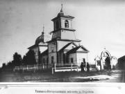 Церковь Тихвинской иконы Божией Матери - Окунево - Лебяжский район - Кировская область