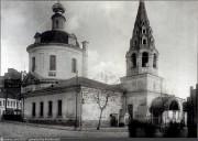 Церковь Воскресения Словущего, что в Таганке - Москва - Центральный административный округ (ЦАО) - г. Москва