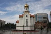 Часовня Пантелеимона Целителя - Астрахань - Астрахань, город - Астраханская область