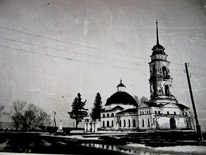 Церковь Николая Чудотворца, Юго-Конево, урочище