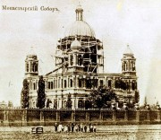 Балашовский
