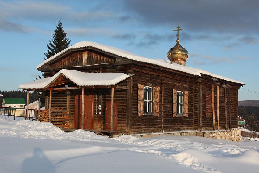 Церковь Петра и Павла, Веселовка
