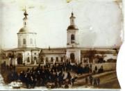 Церковь Троицы Живоначальной - Аксай - Аксайский район - Ростовская область