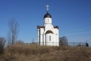 Вёшки. Троицы Живоначальной, церковь