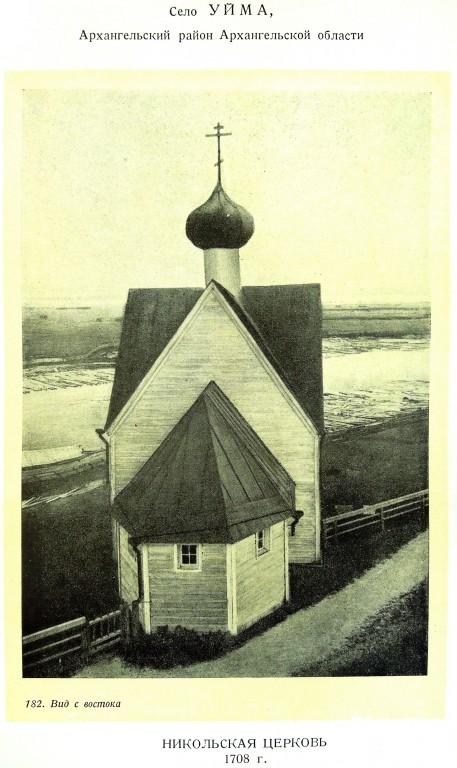 Церковь Николая Чудотворца, Уемский (Уйма)