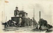 Церковь Николая Чудотворца - Уфа - Уфа, город - Республика Башкортостан