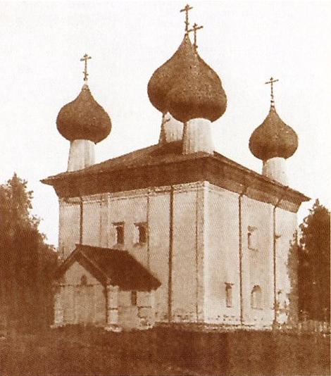 Церковь Николая Чудотворца, Бережная Дуброва