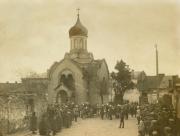 Церковь Владимира Равноапостольного - Опочно - Лодзинское воеводство - Польша
