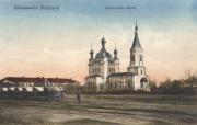 Церковь Рождества Христова - Скерневице - Лодзинское воеводство - Польша