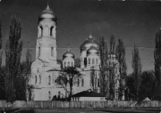 Курганинск. Вознесения Господня, церковь