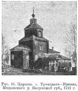 Церковь Троицы Живоначальной в Троице-Илемне (деревянная) - Троицкое - Медынский район - Калужская область