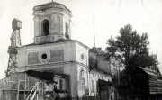 Церковь Рождества Христова - Верхнечусовские Городки - Чусовой, город - Пермский край
