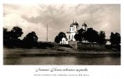 Церковь Иоанна Богослова - Полоцк - Полоцкий район и г. Полоцк - Беларусь, Витебская область