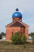 Церковь Воздвижения Креста Господня (строящаяся) - Карсы - Троицкий район и г. Троицк - Челябинская область