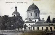 Собор Троицы Живоначальной - Ставрополь - Ставрополь, город - Ставропольский край