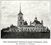 Церковь Воскресения Христова - Раслово, урочище - Грязовецкий район - Вологодская область