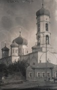 Собор Михаила Архангела - Ейск - Ейский район - Краснодарский край
