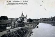 Церковь Богоявления Господня - Витебск - Витебск, город - Беларусь, Витебская область