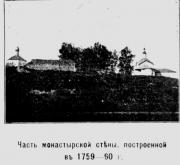 Бизюков Крестовоздвиженский монастырь - Бизюково - Дорогобужский район - Смоленская область