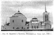 Церковь Воскресения Словущего - Травино, урочище - Оленинский район - Тверская область