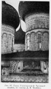Церковь Троицы Живоначальной - Ухтострово (Шеинская) - Холмогорский район - Архангельская область