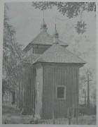 Церковь Георгия Победоносца - Синкевичи - Лунинецкий район - Беларусь, Брестская область