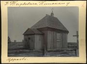 Церковь Покрова Пресвятой Богородицы - Тырвовичи - Пинский район - Беларусь, Брестская область