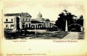 Церковь Спаса Нерукотворного Образа - Ставрополь - Ставрополь, город - Ставропольский край