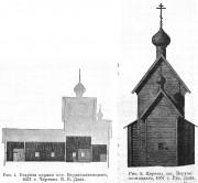 Церковь Параскевы Пятницы - Макачево (Верхнепятницкий погост) - Вытегорский район - Вологодская область