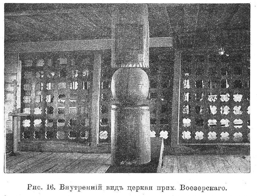 Церковь Михаила Архангела, Погост (Воезеро)