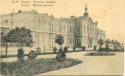 Домовая церковь Михаила Архангела - Батуми - Аджария - Грузия