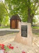 Путивль. Свято-Духов монастырь. Часовня иконы