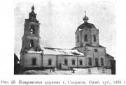 Церковь Покрова Пресвятой Богородицы в Закрымзе - Сызрань - Сызрань, город - Самарская область