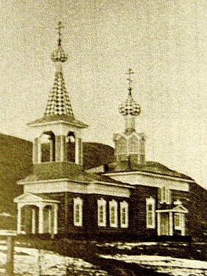 Церковь Покрова Пресвятой Богородицы при реальном училище, Бодайбо