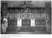 Церковь Покрова Пресвятой Богородицы при реальном училище - Бодайбо - Бодайбинский район - Иркутская область