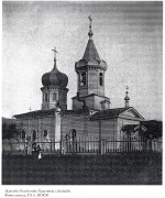 Церковь Рождества Христова - Бодайбо - Бодайбинский район - Иркутская область