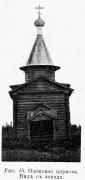Церковь Спаса Нерукотворного Образа в Олемском - Олема - Лешуконский район - Архангельская область